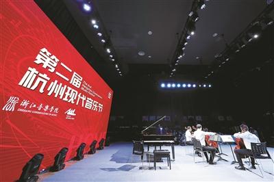 第二届杭州现代音乐节在浙江音乐学院和西湖区艺创小镇拉开帷幕